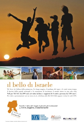 Campagna Pubblicità Israele